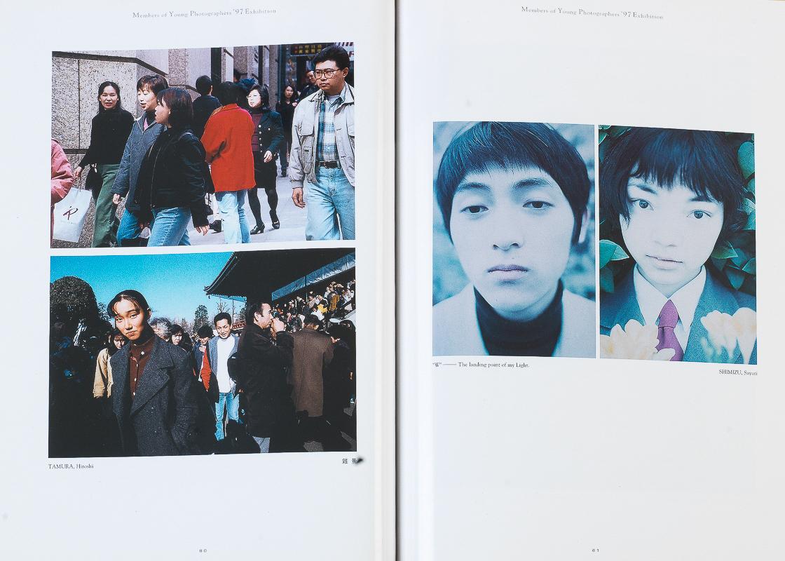 1997년 도록_34