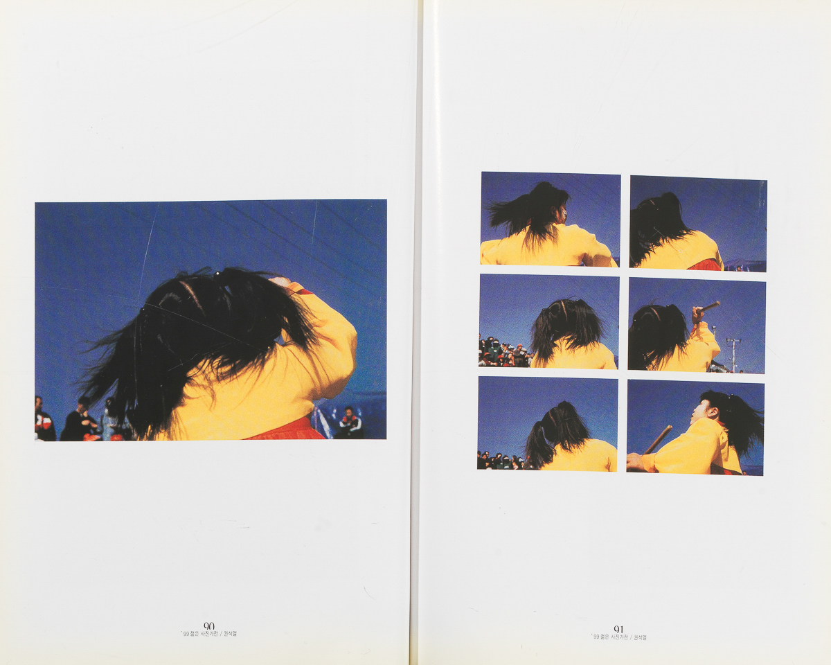 1999년 도록_40