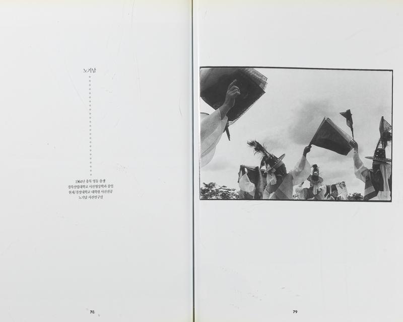 1993년 도록_44