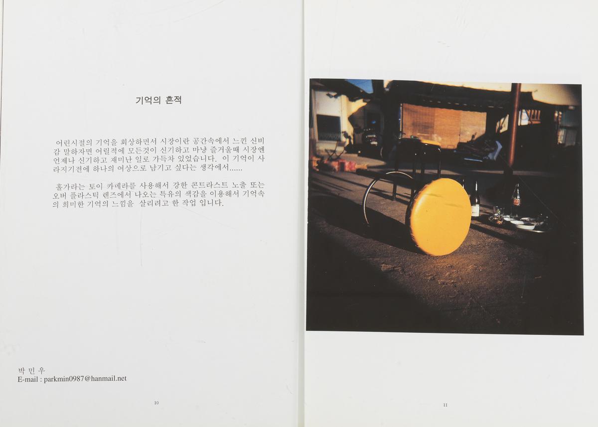 2003년 도록_66