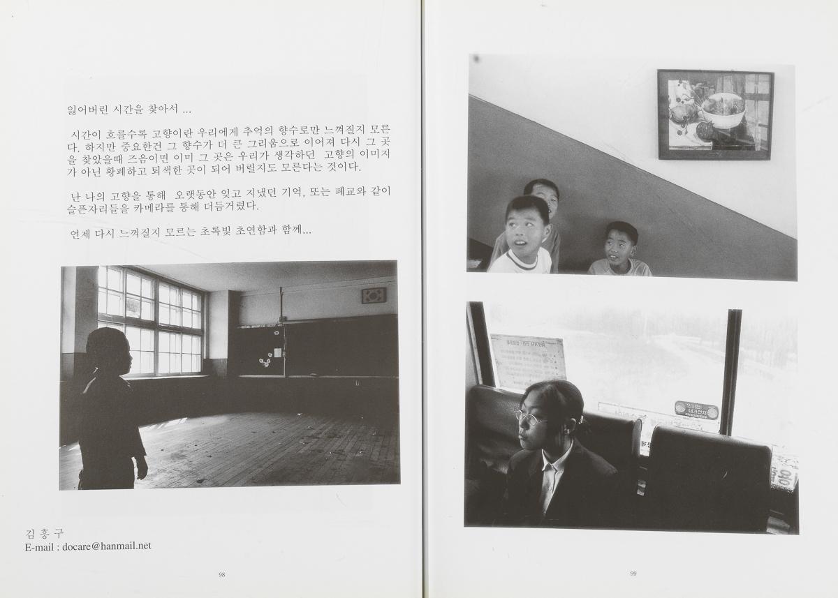 2003년 도록_36