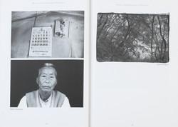 1997년 도록_8