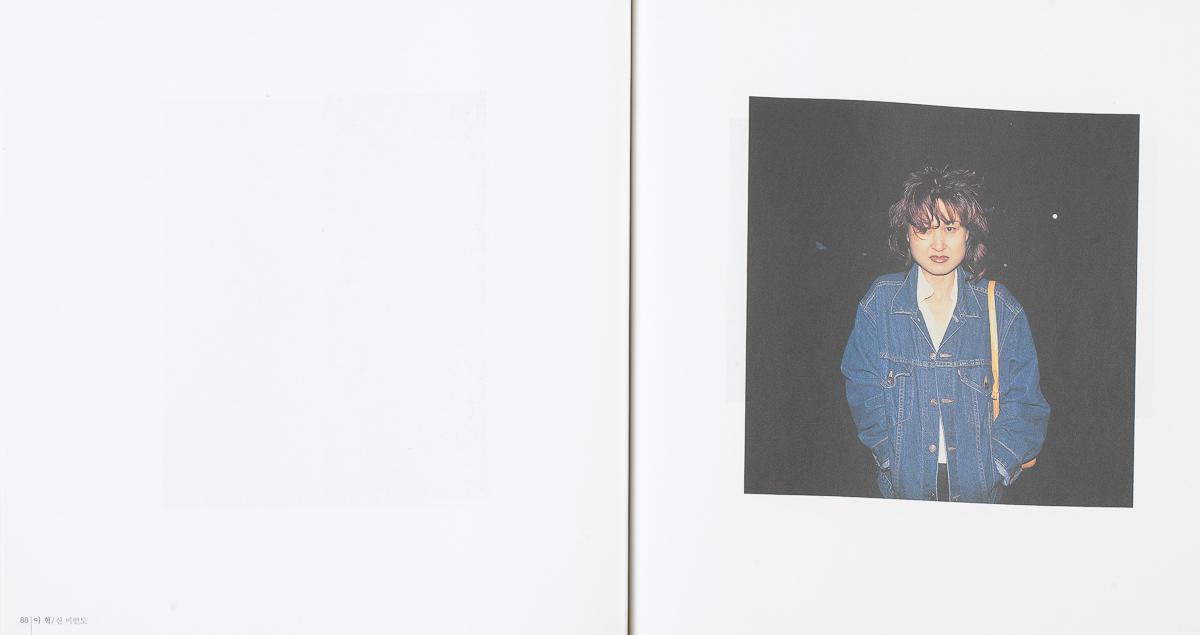 2001년 도록_38