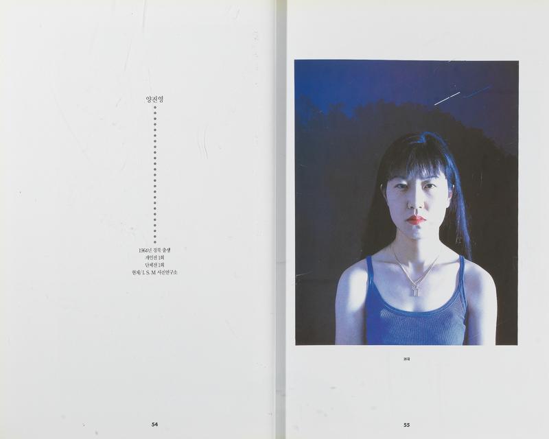1993년 도록_28