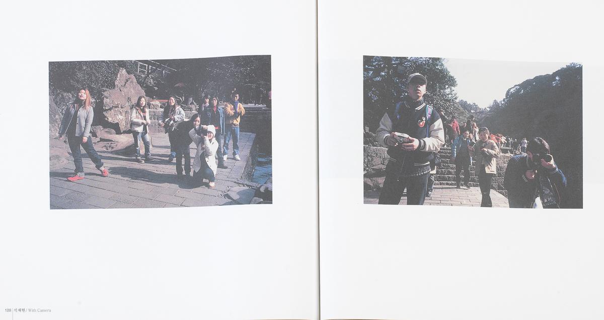 2001년 도록_60