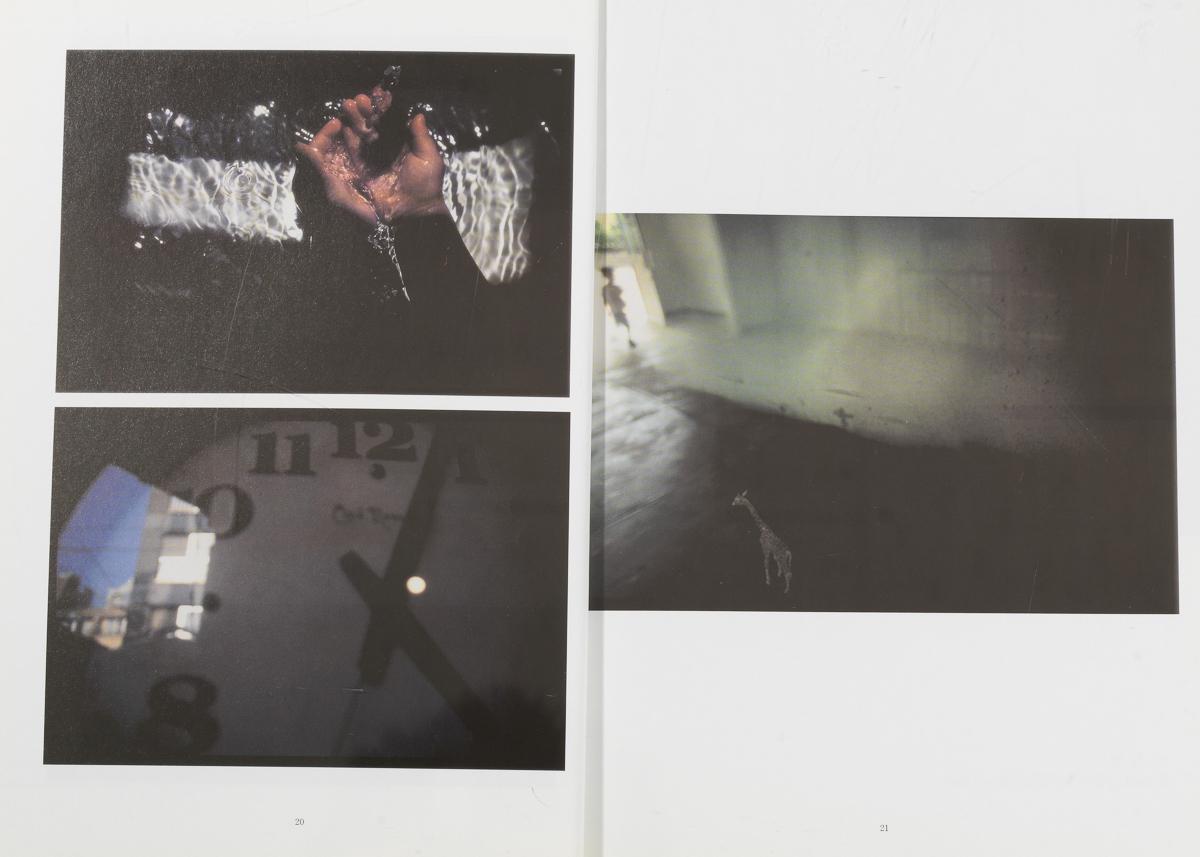 2003년 도록_71