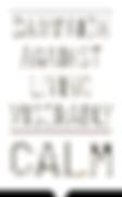 logo calm white.png
