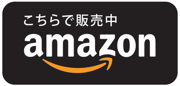 amazon-logo_JP_black.jpg