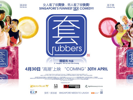 Rubbers (Singapore, 2015) - Review