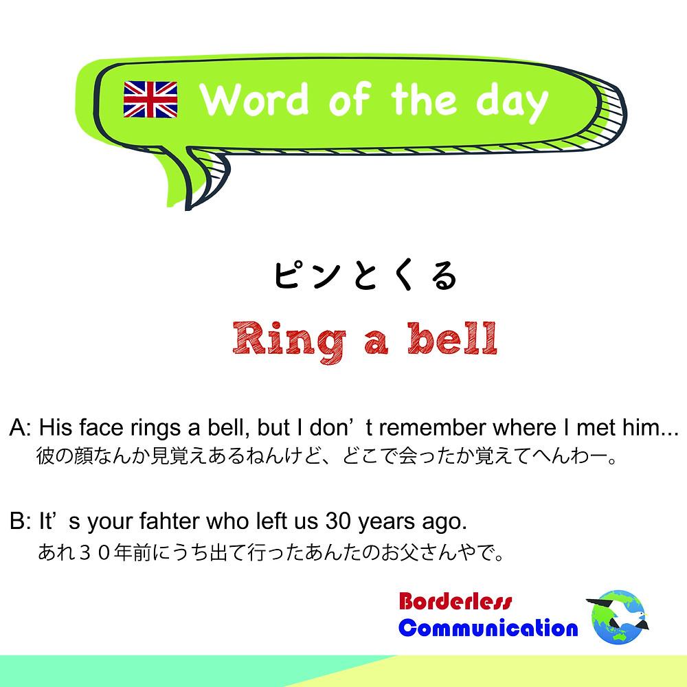 ring a bell 英語