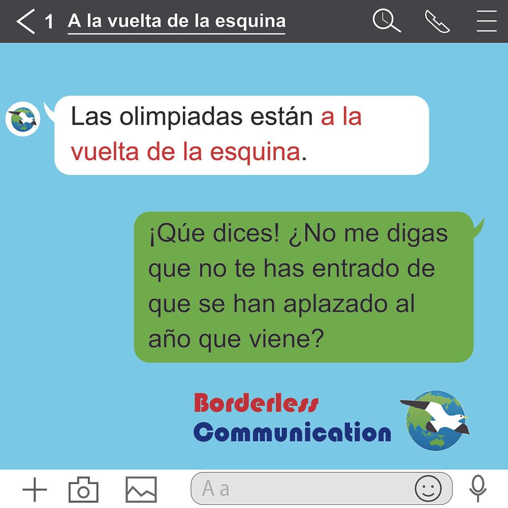 スペイン語a la vuelta de la esquinaの意味(近い・もうすぐ)を解説