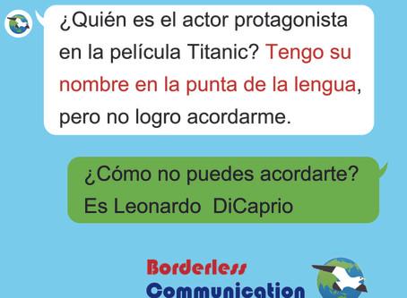 「喉元まででかかってる」をスペイン語で 〜Tener algo en la punta de la lengua〜