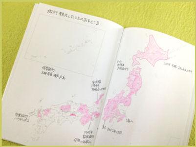hakuchizu01.jpg