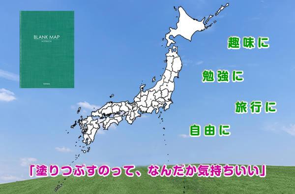 hakuchizu_top1.jpg
