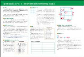 baseball_omote_s.jpg