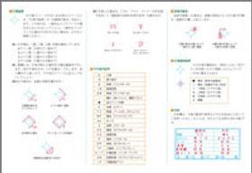 baseball_ura_s.jpg