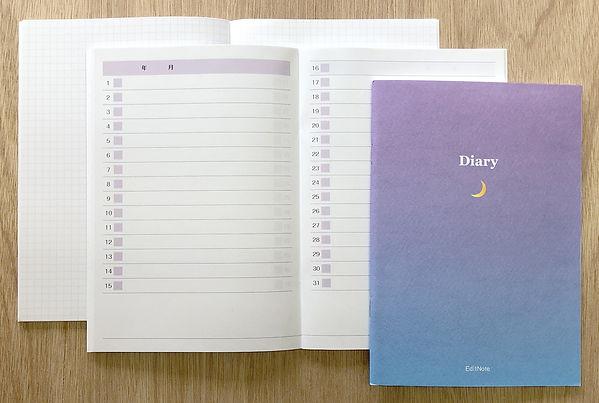 diary_set.jpg