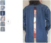 delsan - chemise en jean avec bande.png