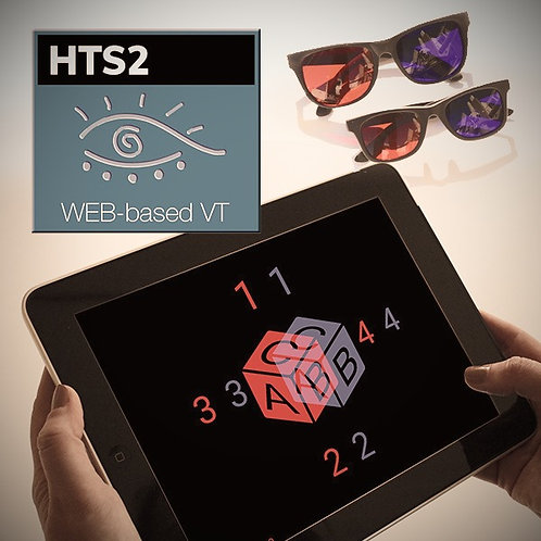 HTS Software (Hardware included)