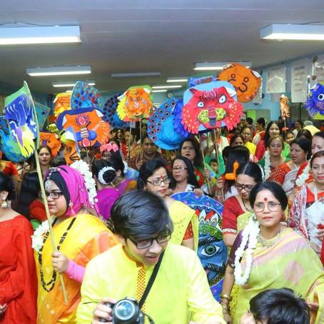 Bengali New Year- 1425