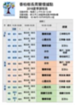 香柏1078b.png