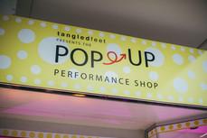 Pop Up Performance Shop - design by Becky Dee Trevenen