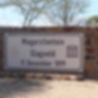 Travelstart.-Kimberley-Magersfontein-Ent