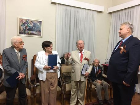 Ato Solene com a presença de Veteranos Russos e Brasileiros