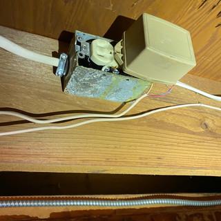 Electrical Fixture Inspection.JPG