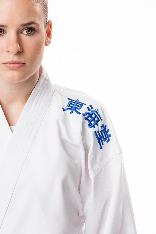 Shara Hubrich Offizielle Webseite Karate Nationalmannschaft