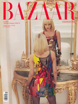 Harpers Bazaa Kazakhstan