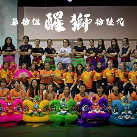 my lion dance group <3