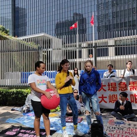 global climate strike hk - we gave a speech :D