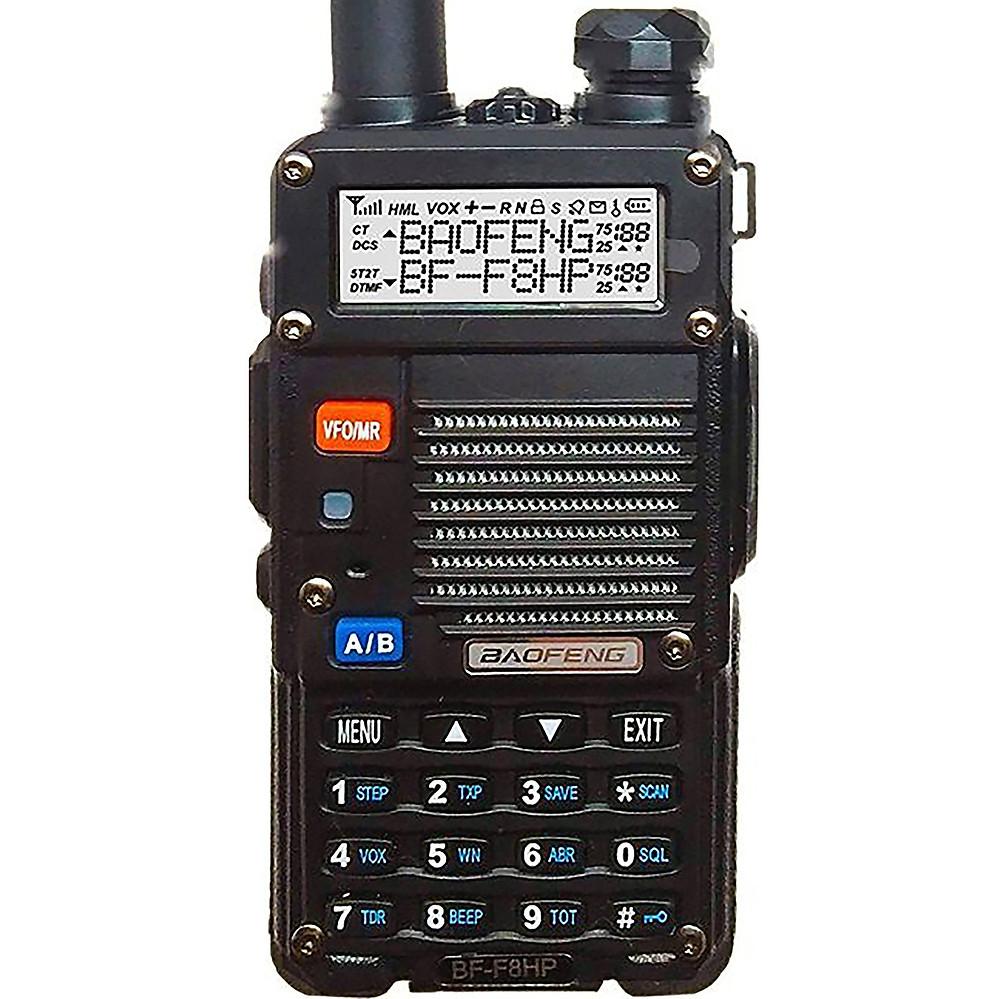 best HAM radio