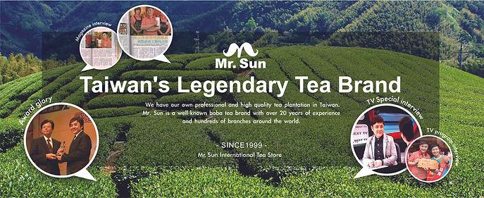 Mr. Sun Tea Banner (Taiwan Legendary Bra