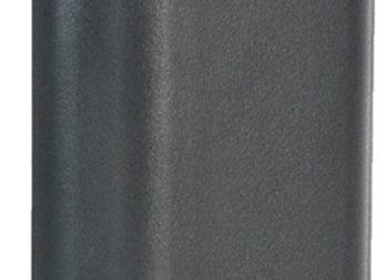 BATTERY FOR ICOM IC-F70 / IC-F80 - 7.4V / 3040 mAh / 22.3 Wh / Li-Ion