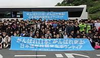 一般社団法人日本語学校ネットワークの活動写真