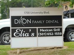 1700 University Blvd Tenant Sign