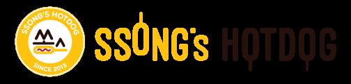 ssongshotdog.png