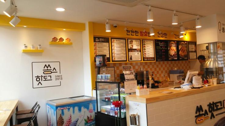SSONG'S HOTDOG in South Korea