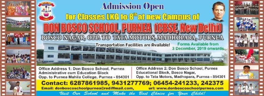 admission new campus.jpg