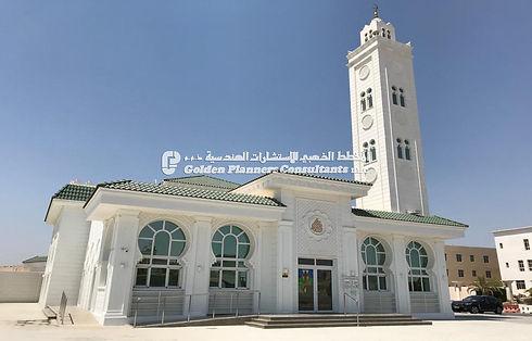 Nariman Mosque.jpg