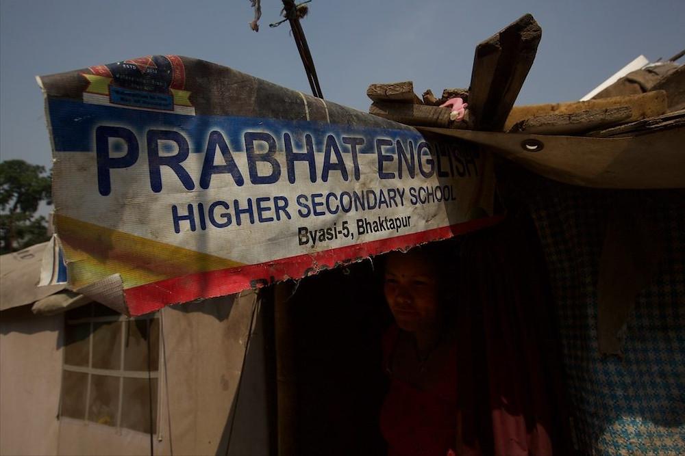 Sign showing Prabhat English