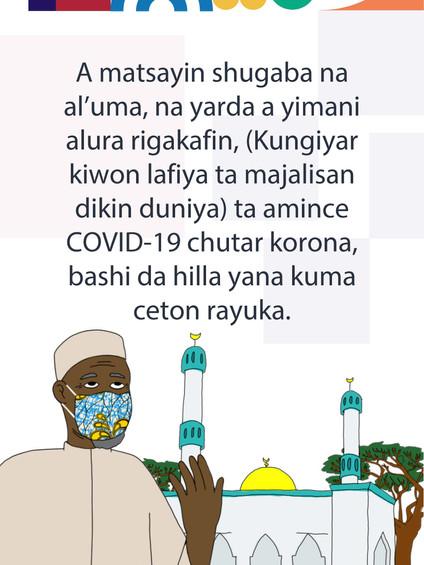 HausaVax_08.jpg