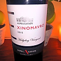 XINOMAVRO RED