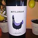 MYLONAS RETSIAN WHITE