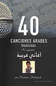 Libro Hicham Billouch de traduccion de canciones y música árabe en México
