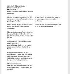 Enta omri traduccíon de árabe a español por el maestro Hicham Billouch