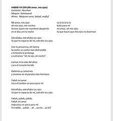 Habibi ya eini traduccíon de arabe a español por el maestro Hicham Billouch