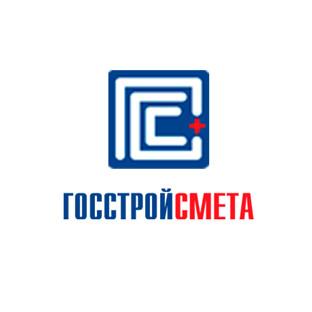 Обновление к релизу ПК ГОССТРОЙСМЕТА 3.11.1